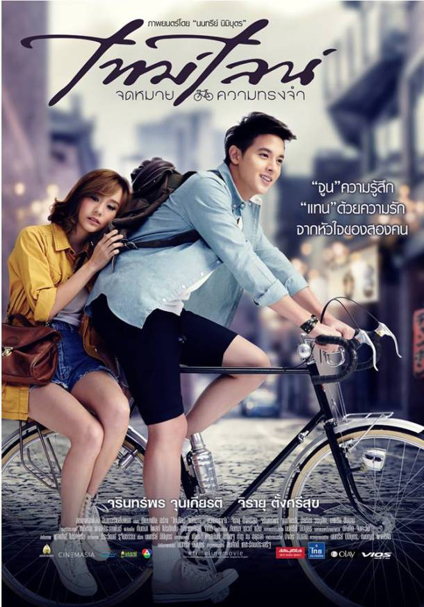 Best site for downloading full hd movie thai real tv [mpeg] [720px.