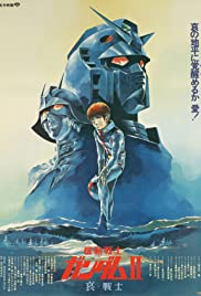 Mobile Suit Gundam II: Soldiers of Sorrow Poster
