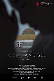 Come and See (2019)