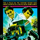 Didi auf vollen Touren (1986)