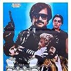 Amitabh Bachchan, Hema Malini, Pran, and Rajinikanth in Andhaa Kaanoon (1983)