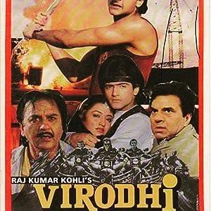 Where to stream Virodhi