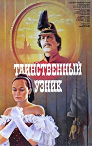 All the best movie to download Tainstvennyy uznik by [2160p]