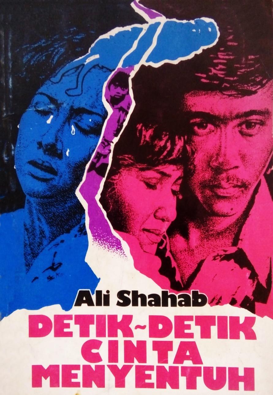 Detik-detik cinta menyentuh ((1981))