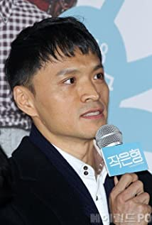 Jin Yong-wook Picture