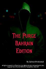The Purge Bahrain Edition Poster