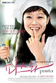 Kong Hyo-Jin in Pasta (2010)