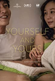 Watch Movie Yourself And Yours (2016)