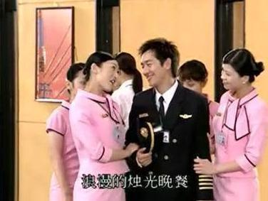 Ho-Man Chan in Sheng Kong Gao Fei (2004)