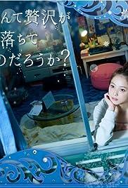 Koi nante zeitaku ga watashi ni ochitekurunodarouka? Poster