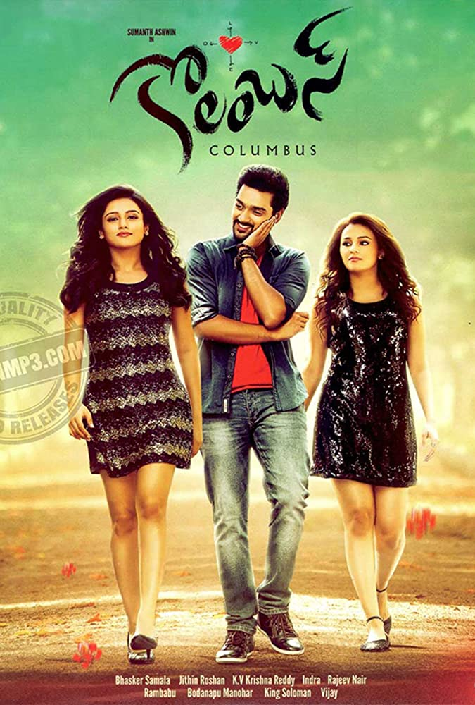 Columbus (2019) Hindi Dubbed 720p HDRip 900MB Free Download