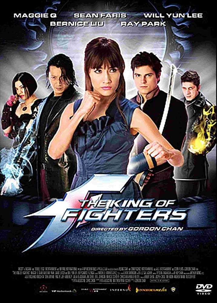 Poster film The King of Fighters