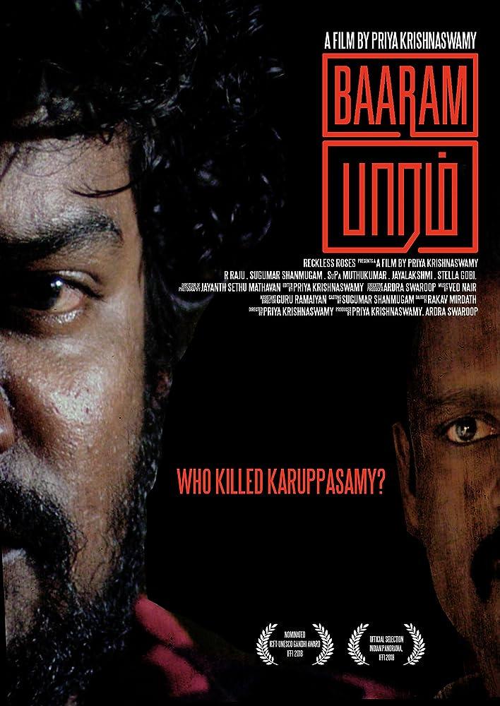 Baaram 2020 Tamil Full Movie 400MB WEB-DL ESub Download
