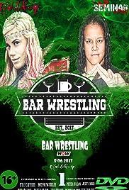 Bar Wrestling Poster