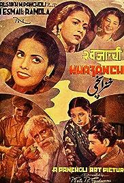 Khazanchi Poster