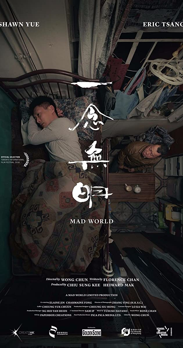 Mad World (2017) Subtitles