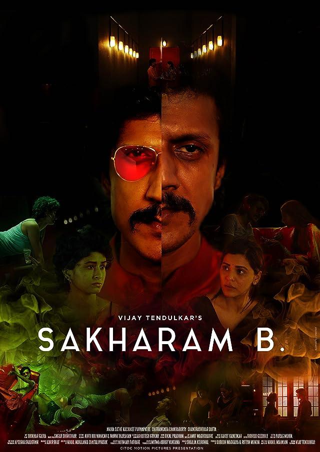 Sakharam B. (2019)