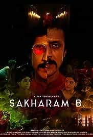 Sakharam B (2019) HDRip hindi Full Movie Watch Online Free MovieRulz