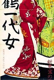 Saikaku ichidai onna (1964) Poster - Movie Forum, Cast, Reviews