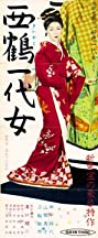 The Life of Oharu (1952) Poster