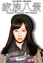 Nanase, the Telepathy Girl's Ballad