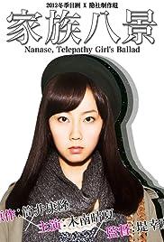 Nanase, the Telepathy Girl's Ballad Poster