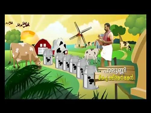 Elsamma Enna Aankutty (2010) malayalam Trailer