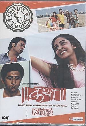 Jalal Agha Katha Movie