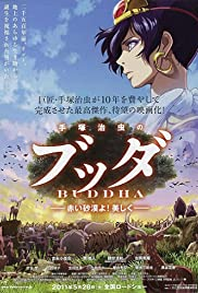 Buddha: The Great Departure Poster