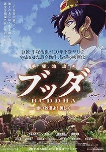 Hollywood movie video download Tezuka Osamu no budda: Akai sabaku yo! Utsukushiku Japan [SATRip]
