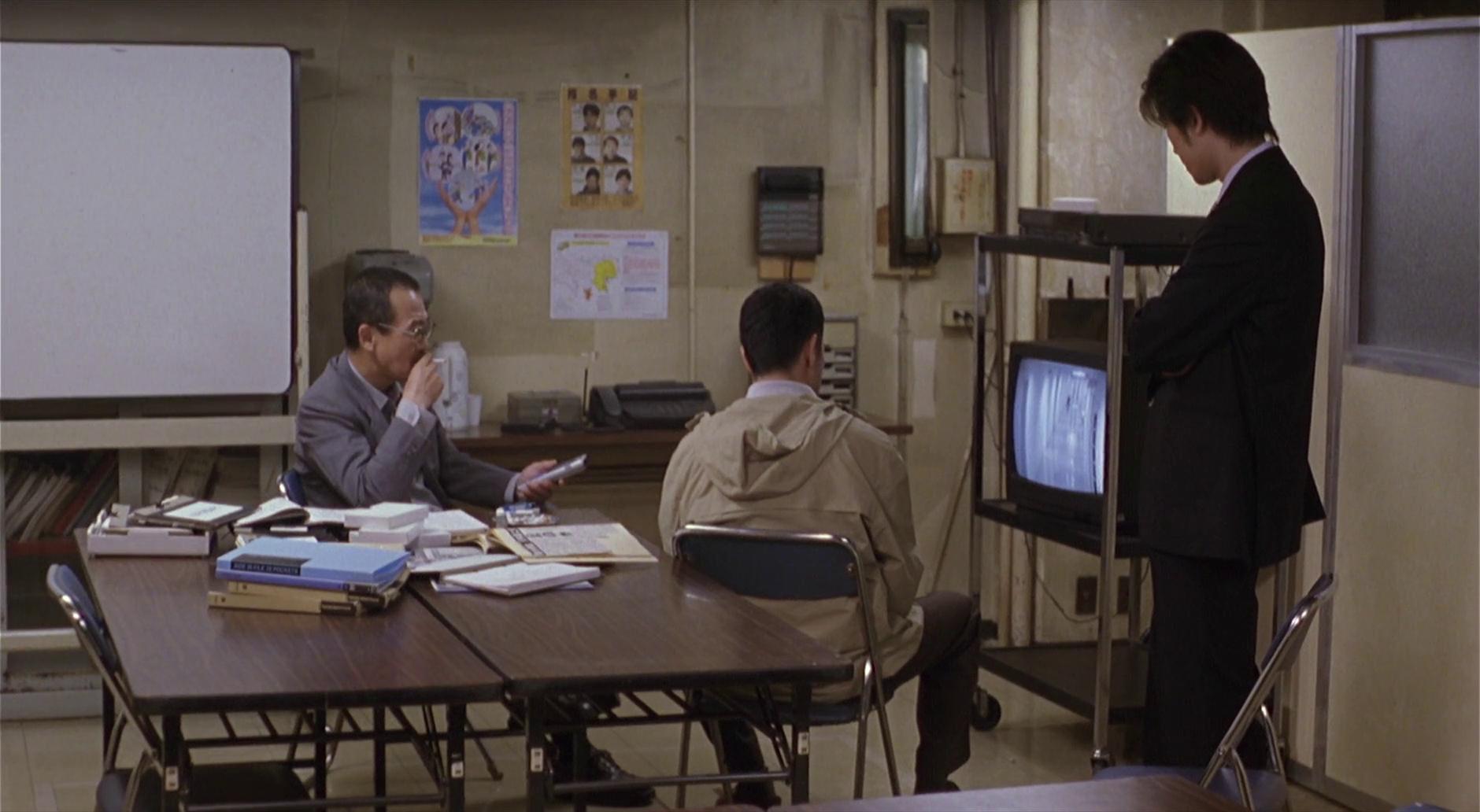 Daisuke Honda, Hirokazu Inoue, and Yoji Tanaka in Ju-on (2002)