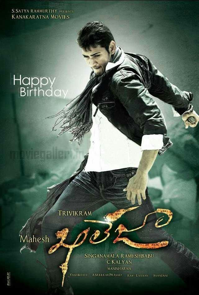 Khaleja (2010) Hindi Dubbed 720p HDRip 990mb Download