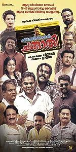 Watchers web movies Chalakkudykkaran Changathy [mts]