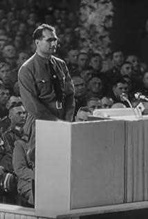 Rudolf Hess Picture