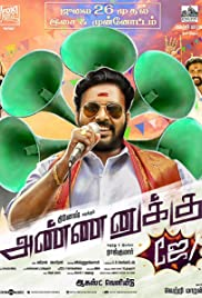 Image Annanukku Jai (2018) Tamil Full Movie Watch Online Free Download