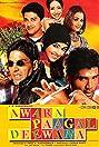 Awara Paagal Deewana (2002) Poster