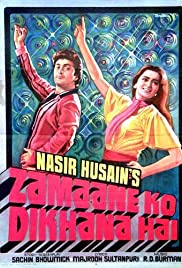 Zamaane Ko Dikhana Hai (1981) Poster - Movie Forum, Cast, Reviews