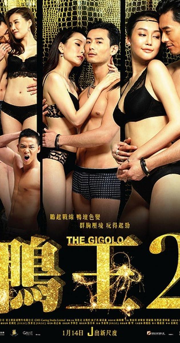 Trai Bao 2 -The Gigolo 2 (2016) - Aap wong 2