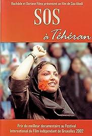 SOS Tehran Poster