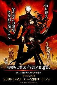 Ayako Kawasumi, Bryce Papenbrook, Jun'ichi Suwabe, Kana Ueda, Kari Wahlgren, Noriaki Sugiyama, Mela Lee, and Kaiji Tang in Gekijouban Fate/Stay Night: Unlimited Blade Works (2010)
