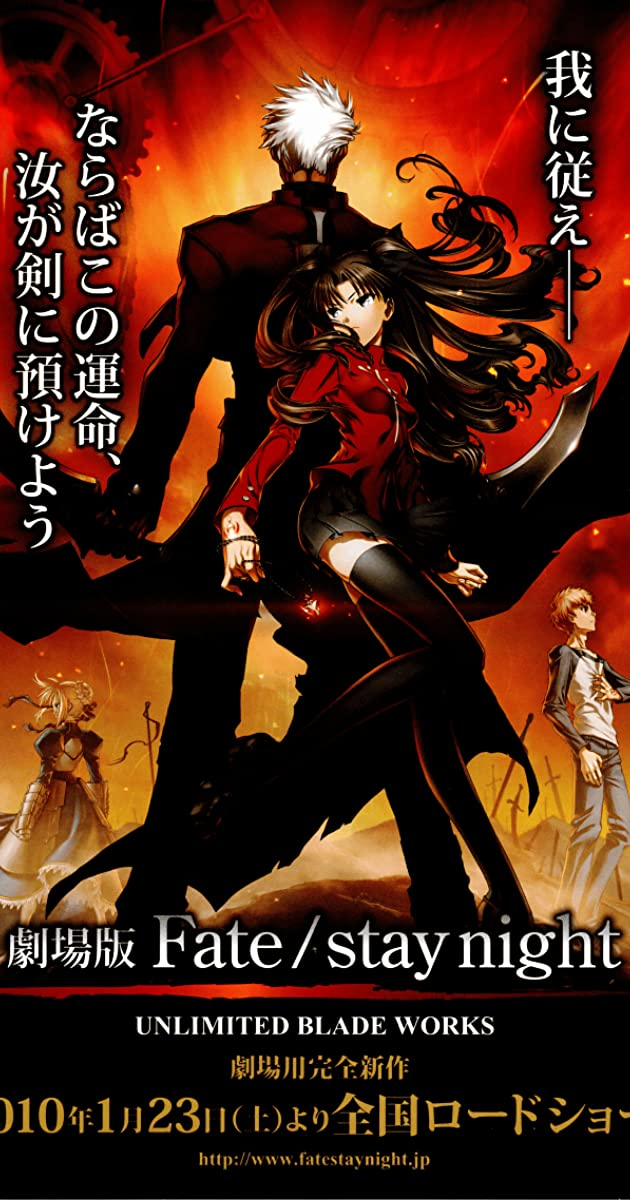 Gekijouban Fate Stay Night Unlimited Blade Works 2010 Imdb