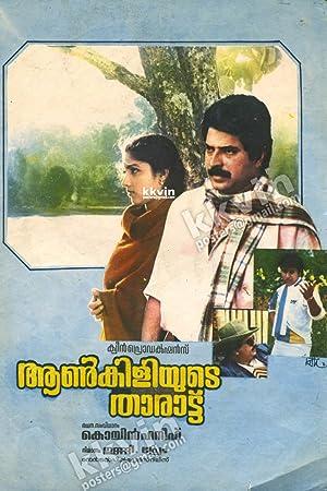 Cochin Hanifa Aankiliyude Tharattu Movie