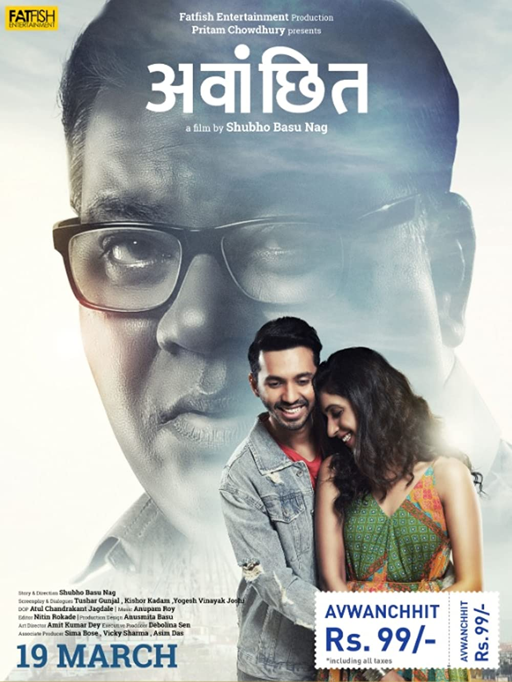 Avwanchhit 2021 Marathi 720p HDRip 800MB Download