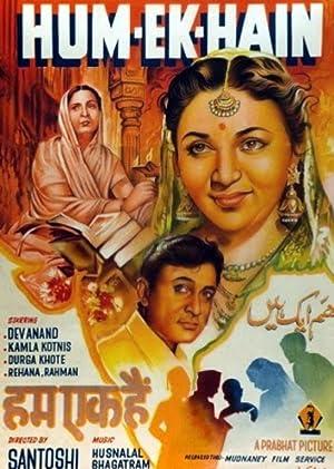 Hum Ek Hain movie, song and  lyrics