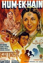 Hum Ek Hain Poster