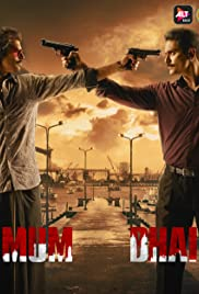 Mum Bhai : Season 1 Complete Hindi WEB-DL 720p PER EP 150MB-180MB | GDrive | Single Episodes