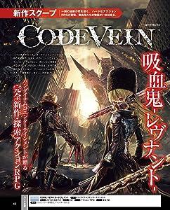 🔥 To download hd movies Code Vein [1080p] [1080p] Japan
