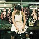 Patrick Tam in Fan zui xian chang (2019)