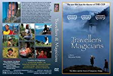 A Story from Bhutan: The Making of 'Travellers & Magicians' (2004)