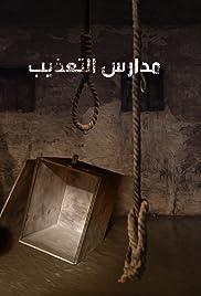 Schools of Torture Poster